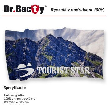 Microfiber advertising towel for sublimation printing Dr.Bacty S 40x65 cm